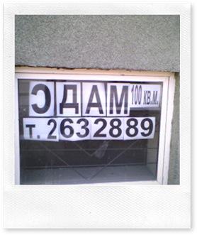 IMAGE_362