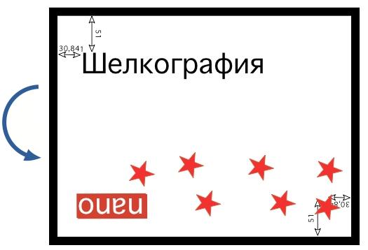 шелкуха